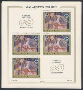 Poland stamp Polish paintings mini sheet set MNH 1969 Mi 1941-1948 WS233941