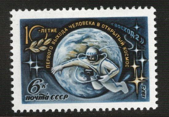 Russia Scott 4332 MNH** spaceman stamp