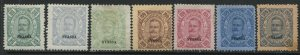 Nyassa 1898 various values to 300 reis mint o.g. hinged