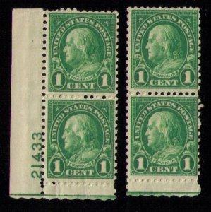 US SC # 632 1c Rotary Press 1927 MNH/OG (2 HORZ PAIRS) BLOCK SEPERATED F-VF