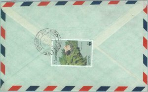 85461 - Mauritius  - POSTAL HISTORY - Airmail COVER to ITALY  1985   Birds WWF