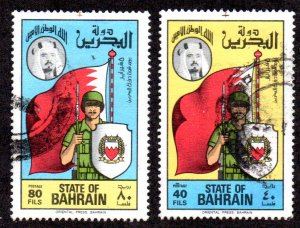 BAHRAIN 248-9 USED SCV $8.00 BIN $3.20 MILITARY