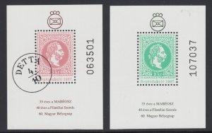 Hungary 1987 MABÉOSZ 35th Anniversary, 2 different MNH souvenir sheets, unlisted