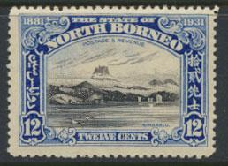 North Borneo  SG 298 SC# 188 MLH    See scan