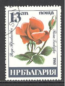Bulgaria Sc # 3076 used (DT)