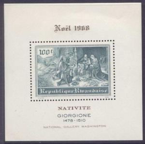 Rwanda 280 MNH Christmas, Art, Nativity, Giorgione