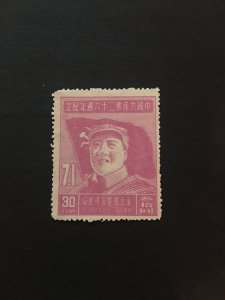 china liberated area memorial stamp, MNH, Chair Mao, north east,watermark,t#135