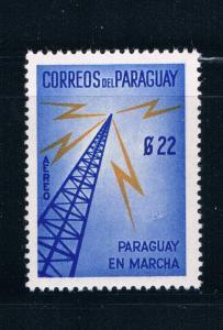 Paraguay C280 MNH Radio Tower (GI0203)