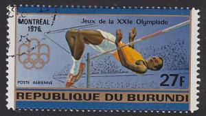 Burundi C237B Hinged CTO 1976 XXI Summer Olympic Games, Montreal