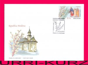 MOLDOVA 2016 Religion Holiday Palm Sunday Sc910 Mi957 FDC