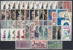 España Año Completo 1970 Nuevo sin Charnela MNH.Incluye serie trajes regionales