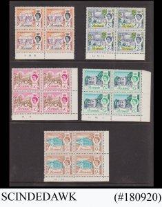 BERMUDA - 1962-65 QEII SCOTT#175,176,178,180 & 182 - BLK-4 - 5V - MNH