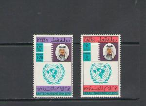 QATAR: Sc. 569-70 /** UNITED NATIONS DAY **/ Complete Set / MNH-CV:$14+