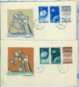 82826 -   ROMANIA  - Postal History - Set of 2 FDC COVERS 1958 - SPACE overprint