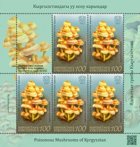 Stamps of Kyrgyzstan 2019. - Minisheet.  123L. Sulfur Tuft.