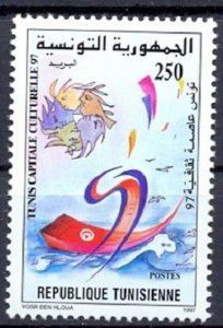 1997 - Tunisia - Tunisie - Tunis 1997 Cultural Capital - Complete set 1v.MNH**