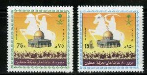SAUDI ARABIA SCOTT# 1069-1070 MINT NEVER HINGED AS SHOWN