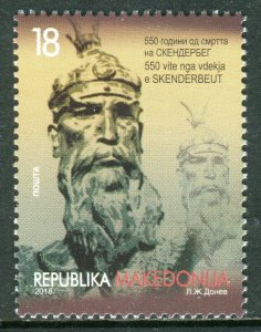 266 -MACEDONIA 2018 - The 550th Anniversary of the Death of Skanderbeg - MNH Set