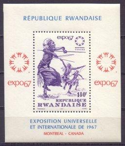 Rwanda. 1967. bl95. Folk dance. MNH.