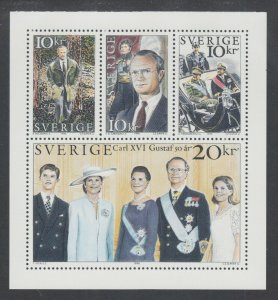 Sweden Sc 2167a, MNH. 1996 King Carl XVI Birthday, Booklet Pane of 4, fresh, VF.