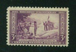 US 1934 3c purple Wisconsin Tercentenary, Scott 739 Mint No Gum, Value = 25c