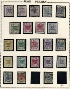 IRAN/PERSIA: Used & Overprints - Ex-Old Time Collection - Album Page (40253)