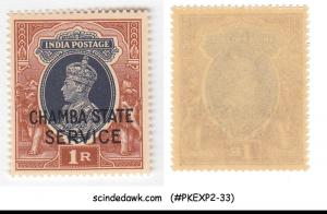 CHAMBA STATE - 1938-40 1r KGVI SERVICE SG#O68 OVPT - 1V - MNH INDIAN STATE