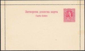 MONTENEGRO Early 10k lettercard fine unused.................................G165