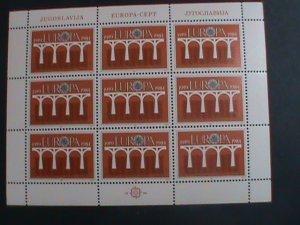 YUGOSLAVIA-1984 SC# 1678 EUROPA: 1959-84 EUROPA STAMPS MNH SHEET -VERY FINE
