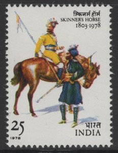 INDIA SG902 1978 SKINNER'S HORSE(CAVALRY REGIMENT) MNH