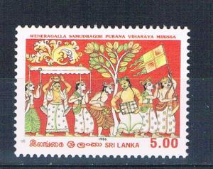 Sri Lanka 793 MNH Rice offering 1986 (S1008)+