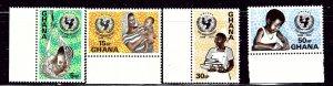 Ghana 436-39 MNH 1971 Unicef    (ap2773)