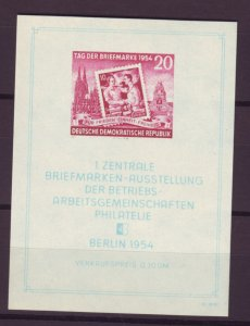 J22683 Jlstamps 1954 germany ddr s/s mnh #226a stamps on stamps