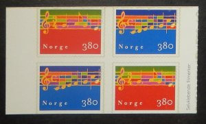 Norway 1208-09. 1998 Christmas, booklet pane of four, NH