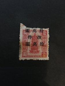 china liberated area stamp, overprint 100000 dollars , rare, list#86