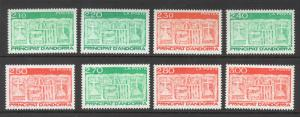 Andorra French Sc# 382-385 (464-465) MNH 1990 First Arms of Valleys of Andorra