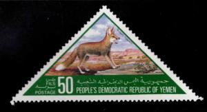 Yemen Peoples Democratic Republic Scott 262 MNH**  1981 stamp