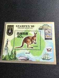 Korea (North) Sc. #2586 Mint Stampex 86 Souv. Sheet - VF-NH - Kangaroo