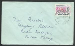MALAYSIA PERAK 1966 cover TAPAH cds.................................60448