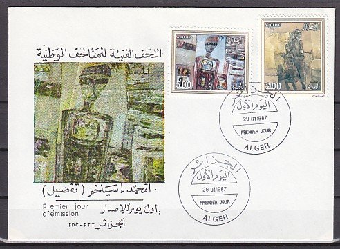 Algeria, Scott cat. 829-830. Art issue. First day cover. ^