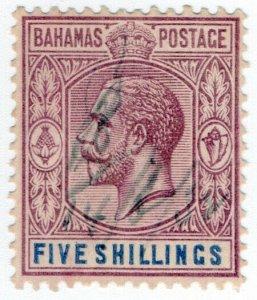 (I.B) Bahamas Revenue : Duty Stamp 5/-