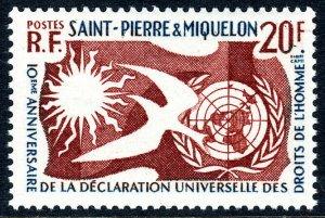 St Pierre & Miquelon 356,MNH.Universal Declaration of Human Rights.Sun,Dove,1958
