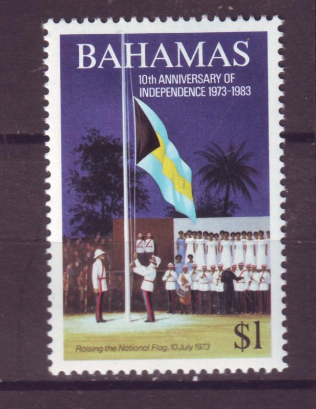 J16176 JLstamps 1982 bahamas set of 1 mh #538 independence
