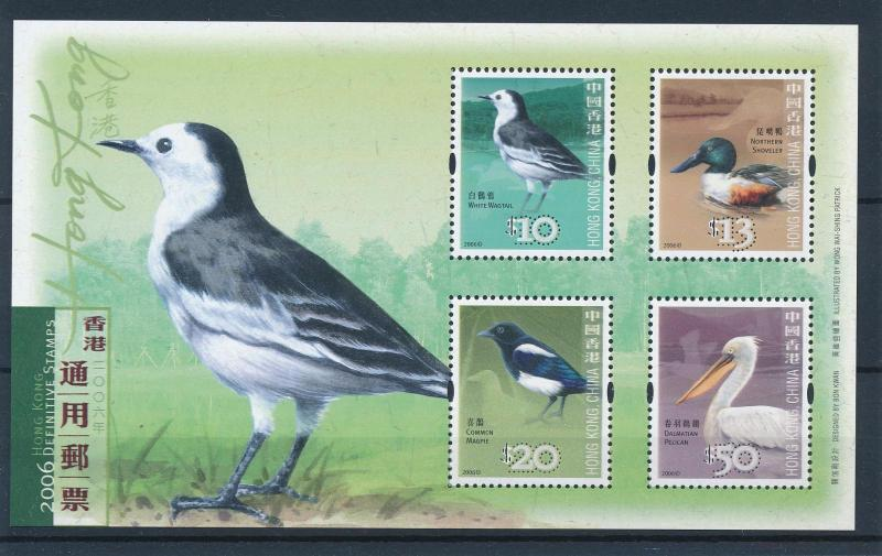[40916] Hong Kong 2006 Birds Vögel Oiseaux Ucelli   MNH Sheet