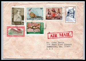 Goldpath: NEPAL  COVER   _CBHW_03_24