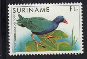 Surinam 1985  MNH  birds  1g.     #
