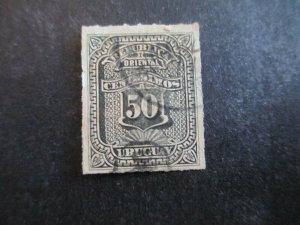 Uruguay #43 Used WDWPhilatelic (H5K7)