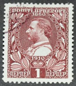 DYNAMITE Stamps: Montenegro Scott #96 – USED