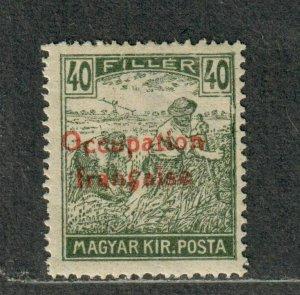 Hungary Sc#1N9 M/H/F-VF, Cv. $37.50