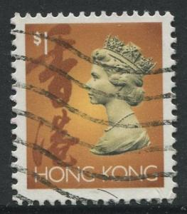 STAMP STATION PERTH Hong Kong #636 QEII Definitive Issue Used CV$0.35.